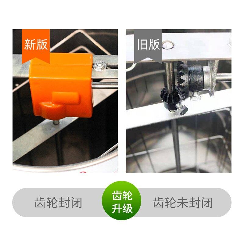 搖蜜機 搖蜜機加厚不銹鋼小型家用封閉齒輪蜂蜜分蜜機打蜜桶養蜂工具【MJ11151】
