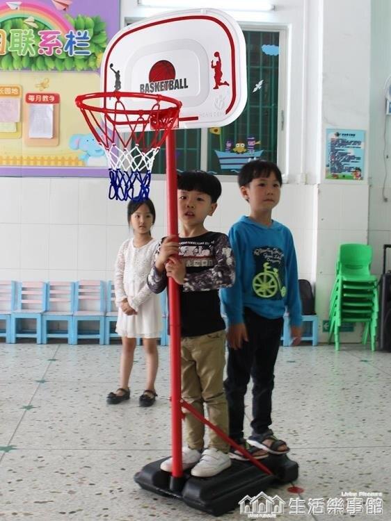 室內兒童籃球架可升降戶外寶寶家用投籃框男孩皮球類6-12周歲玩具樂事館新品