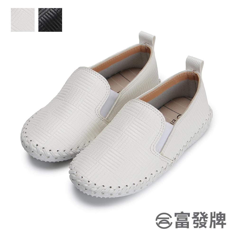 皮質紋路縫邊兒童懶人鞋-黑/白  33BX14