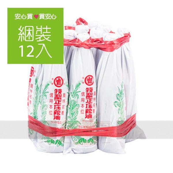 【吉】正庄清油,12罐/綑,平均單價33.25元