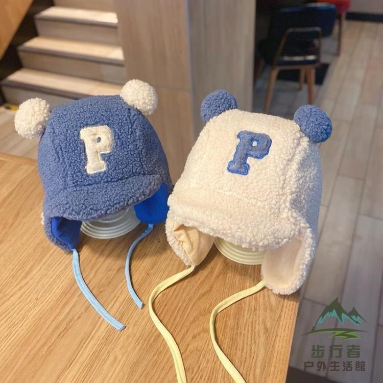 兒童帽子秋冬季雷鋒帽冬款男寶寶護耳毛絨帽可愛保暖防風