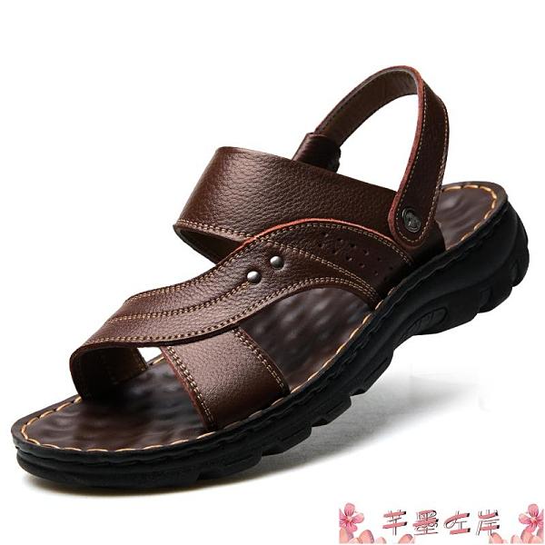 涼鞋拖鞋男夏季2021新款沙灘鞋外穿中老年兩用軟底潮流休閒真皮男涼鞋 芊墨左岸