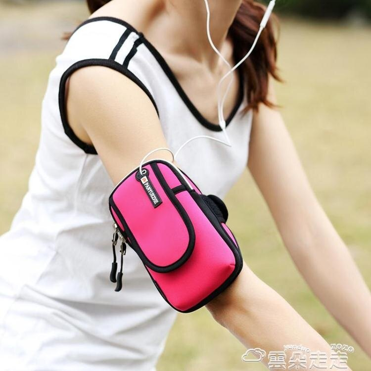 樂天優選-手機臂包戶外運動跑步手機臂包男女運動健身臂套蘋果7通用手機套手腕包 -華爾街-