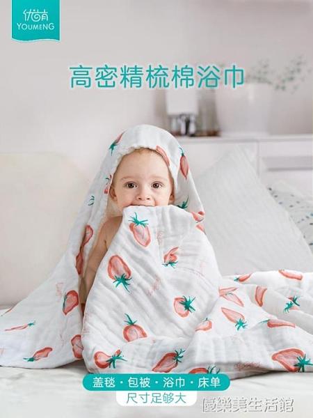 嬰兒紗布浴巾初生純棉超柔吸水大毛巾幼兒洗澡巾寶寶新生兒童卡通