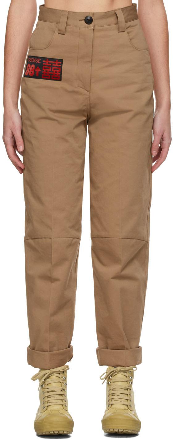 SSENSE WORKS SSENSE 独家发售 88rising 系列棕色 Workwear 有机棉长裤