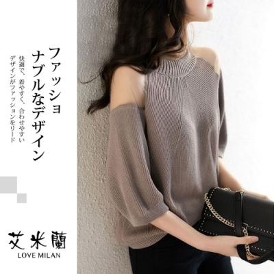 艾米蘭-韓版透明露肩針織造型上衣-咖啡(M-L)