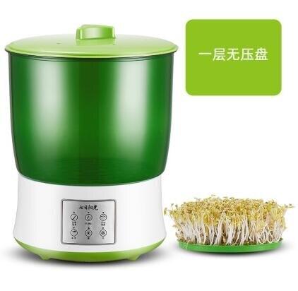 豆芽機 全自動家用綠豆芽菜小型黃豆芽發豆芽罐發芽盆生豆芽神器豆芽機