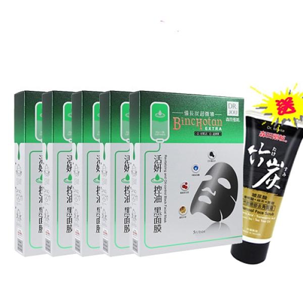 【效期2021/7】森田DR.JOU備長炭超微導活妍控油黑面膜5入*5盒 $569