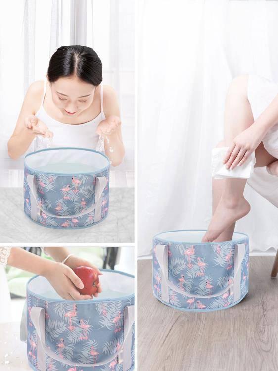 折疊桶 便攜式可折疊水盆旅行泡腳袋大號洗衣盆洗漱臉盆小號旅游洗腳水桶