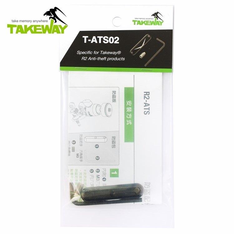 又敗家@台灣製TAKEWAY重機改裝極限運動夾鉗夾R2的零件防盜包T-ATS02(含把手.內六角螺絲和L型扳手)重型機車