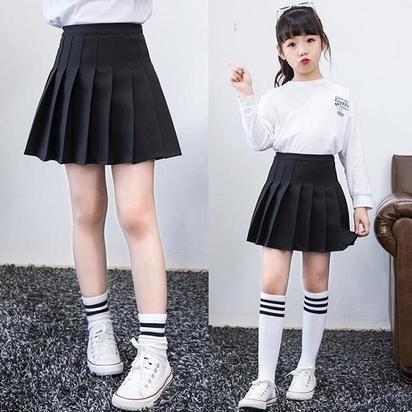 女童半身裙2021春秋新款女孩裙子洋氣春裝百褶裙兒童夏天黑色短裙 幸福第一站