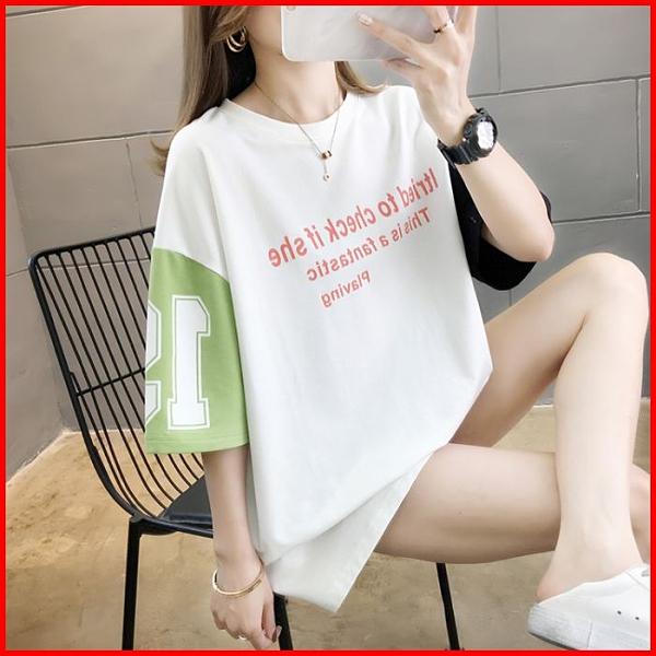 2021夏裝韓版寬鬆中長款字母印花短袖T恤 依多多
