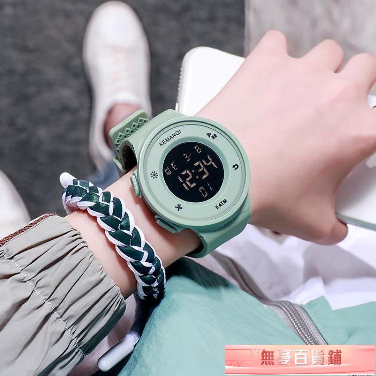 手錶50M防水簡約電子錶多功能手錶反顯運動時尚夜光男女潮流學生新款 無憂百貨
