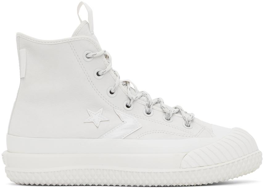 Converse 灰白色 Bosey MC 高帮运动鞋