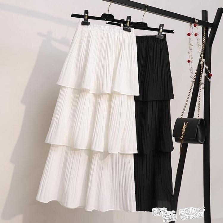 蛋糕裙 半身蛋糕裙學生韓版女2021夏季新款百搭沙灘裙高腰白色雪紡裙子女