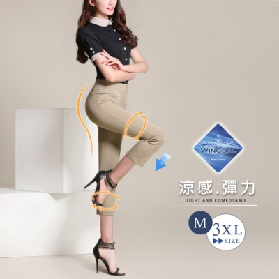 2F韓衣-升級版完美比例涼感彈力顯瘦七分褲-4色(M-3XL)