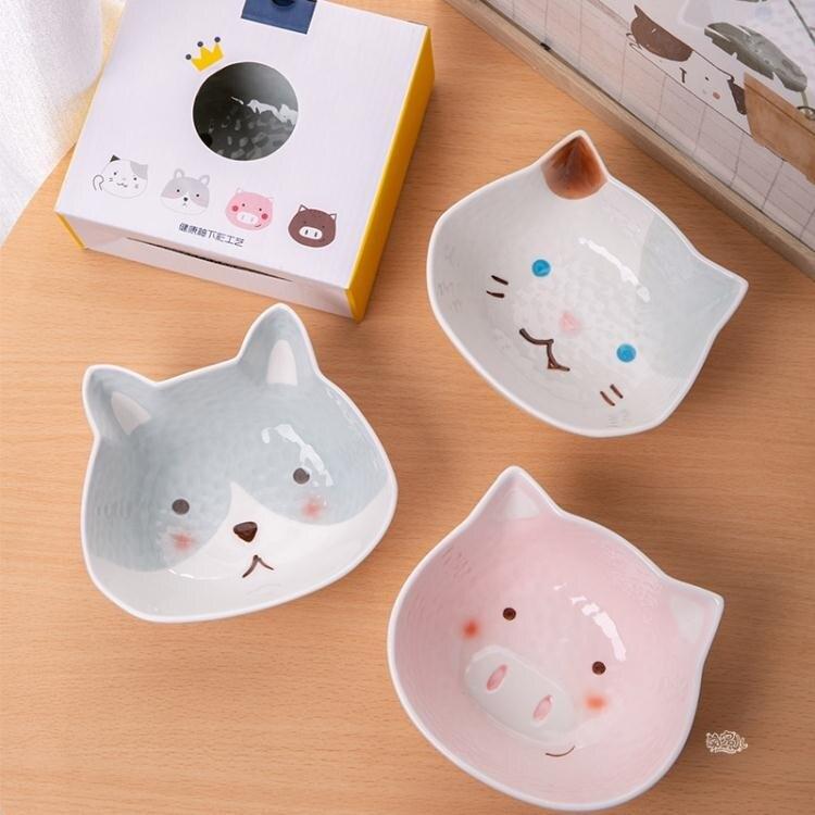 現貨 萌寵兒 陶瓷貓碗寵物碗可愛動物陶瓷分隔盤水碗食盆寵物碗貓碗 【全館免運】