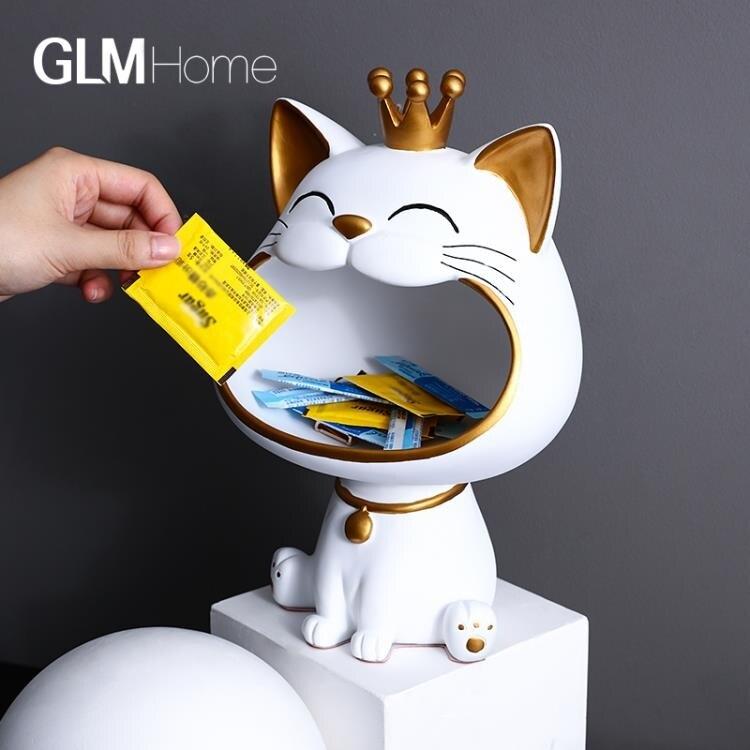 創意擺設 創意招財貓擺件玄關鑰匙收納客廳家居裝飾品治愈系可愛ins風擺設