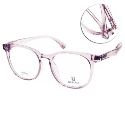 SEROVA光學眼鏡 方框款/透紫 #SF1028 C15