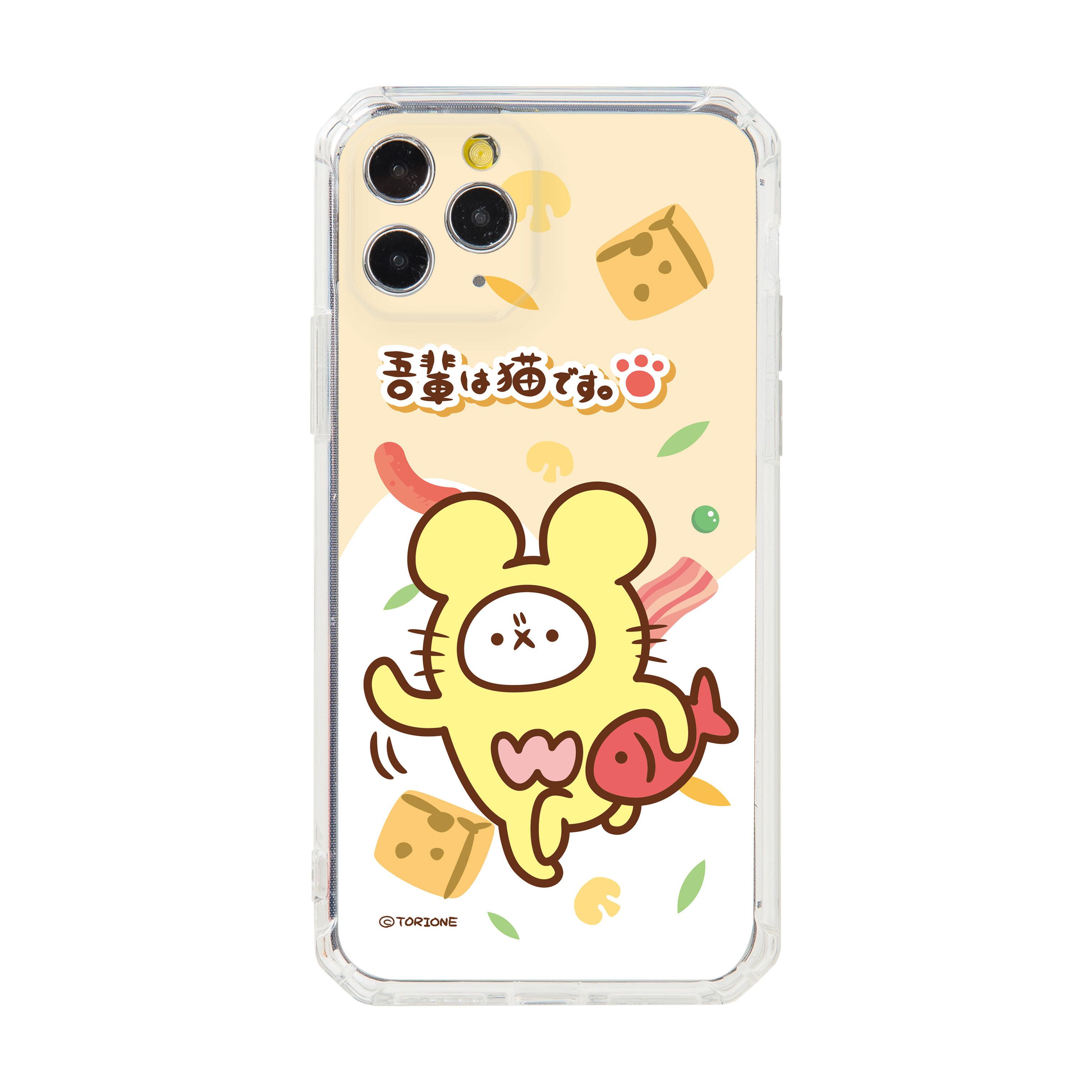 【插畫家聯名】反應過激的貓好吃好吃iPhone手機殼