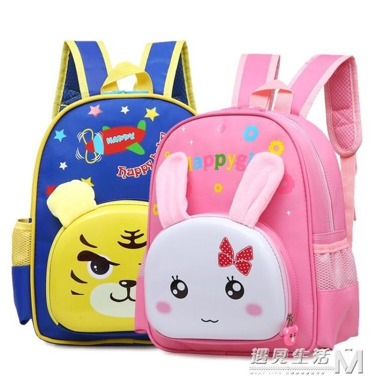 韓版兒童旅游背包3-6歲5幼兒園書包女男童可愛小班定做寶寶包包潮