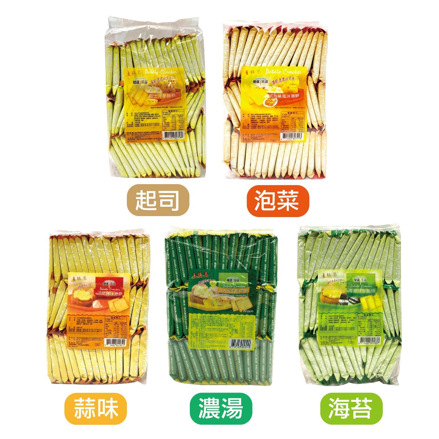 馬來西亞 健康日誌 量販包 洋芋脆餅 海苔/蒜味/泡菜/起士/濃湯 408g  餅乾