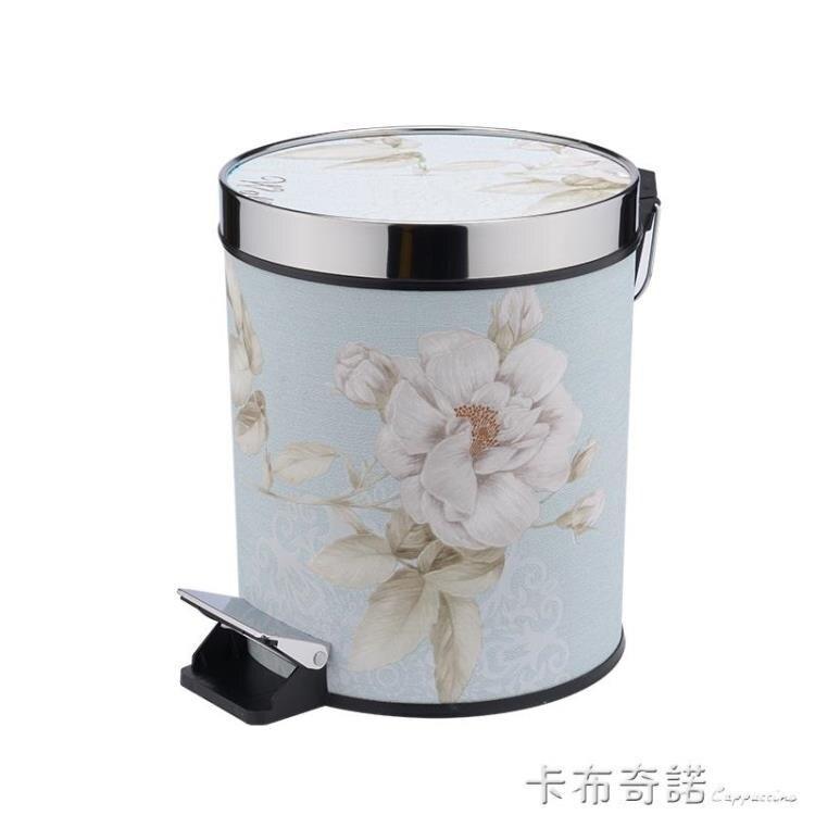 清新北欧风家用垃圾桶创意客厅厨房卫生间脚踏有盖垃圾筒大号卧室 果果輕時尚