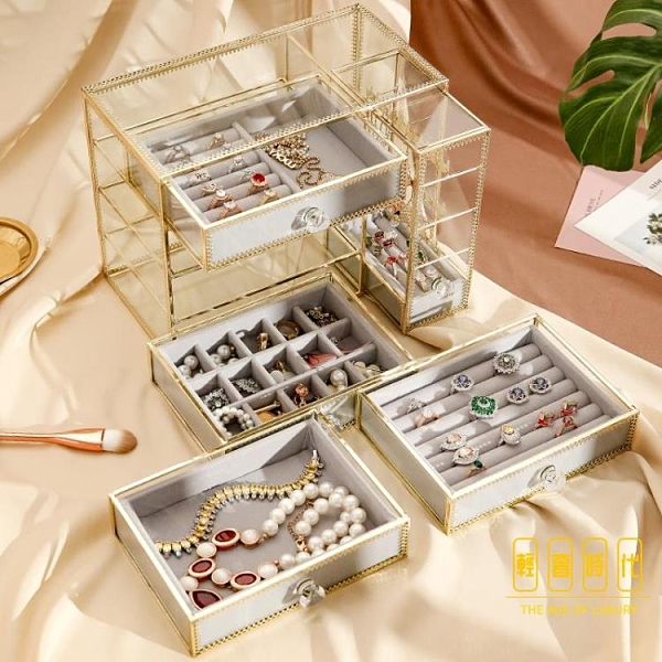 首飾收納盒耳環架子展示架耳飾品項鏈大容量家用整理盒子【輕奢時代】