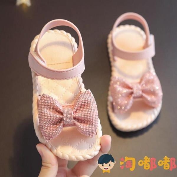 兒童涼鞋夏女童寶寶蝴蝶結防滑軟底室內外露趾沙灘鞋【淘嘟嘟】