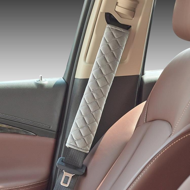 汽車護肩 防磨衣汽車安全帶護肩套加長保險帶保護套柔軟防勒四季通用加長