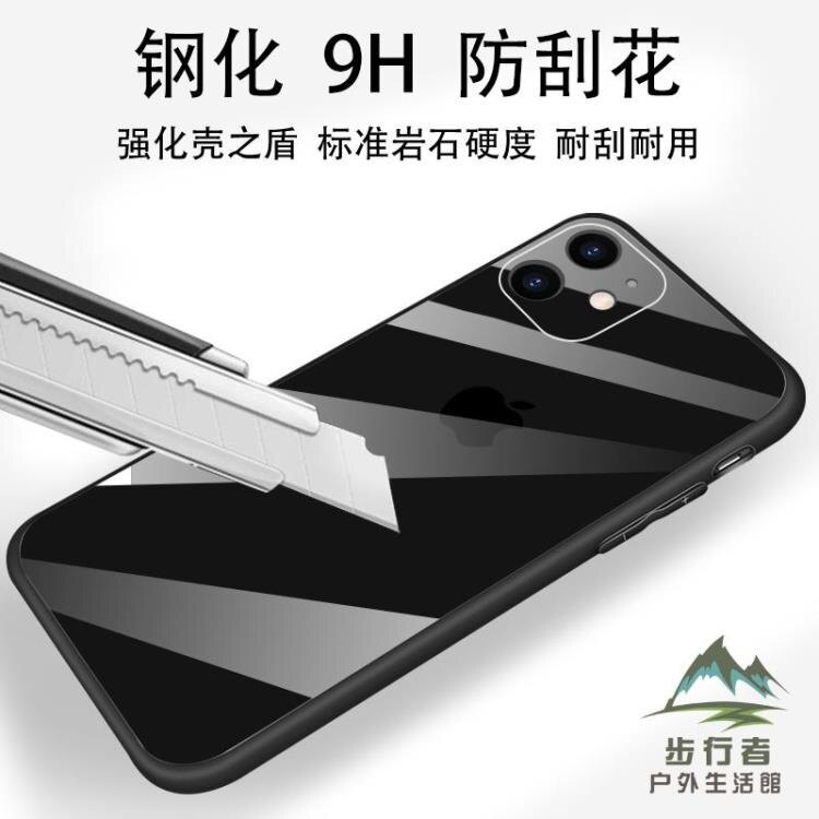 蘋果11手機殼玻璃iphone11液態軟殼全包鏡頭11promax防摔