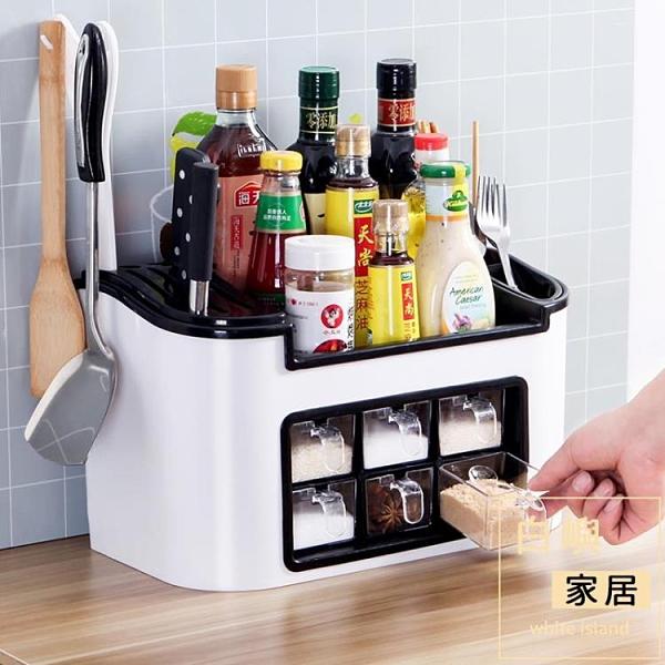 調料盒廚房收納盒調味罐味精糖鹽罐調料罐子組合套裝【白嶼家居】