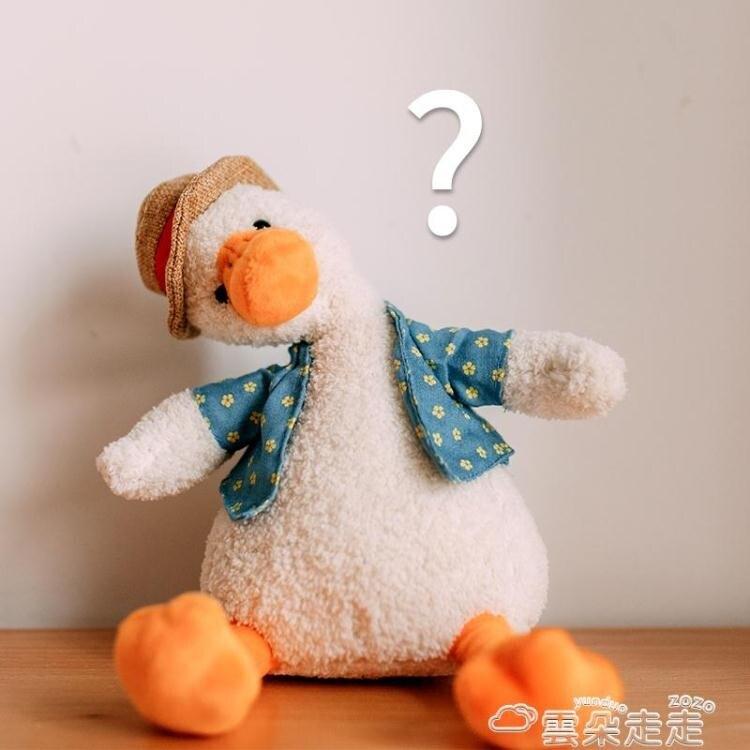 樂天優選-玩偶玩偶可愛毛絨玩具ins超丑萌公仔布娃娃加油小黃鴨子生日禮物女生