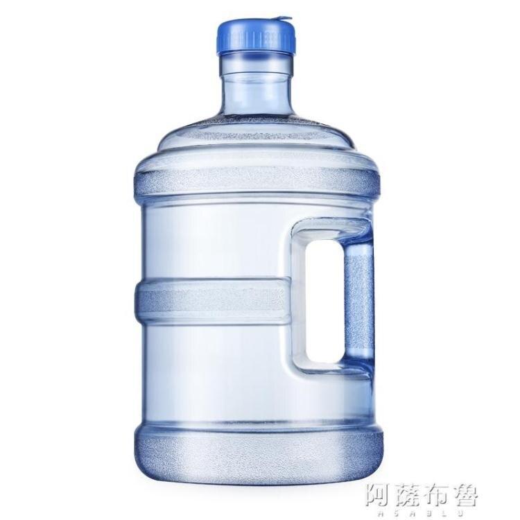 水桶 加厚飲水機桶礦泉水純凈水桶pc大桶飲水裝水【韓尚優品】