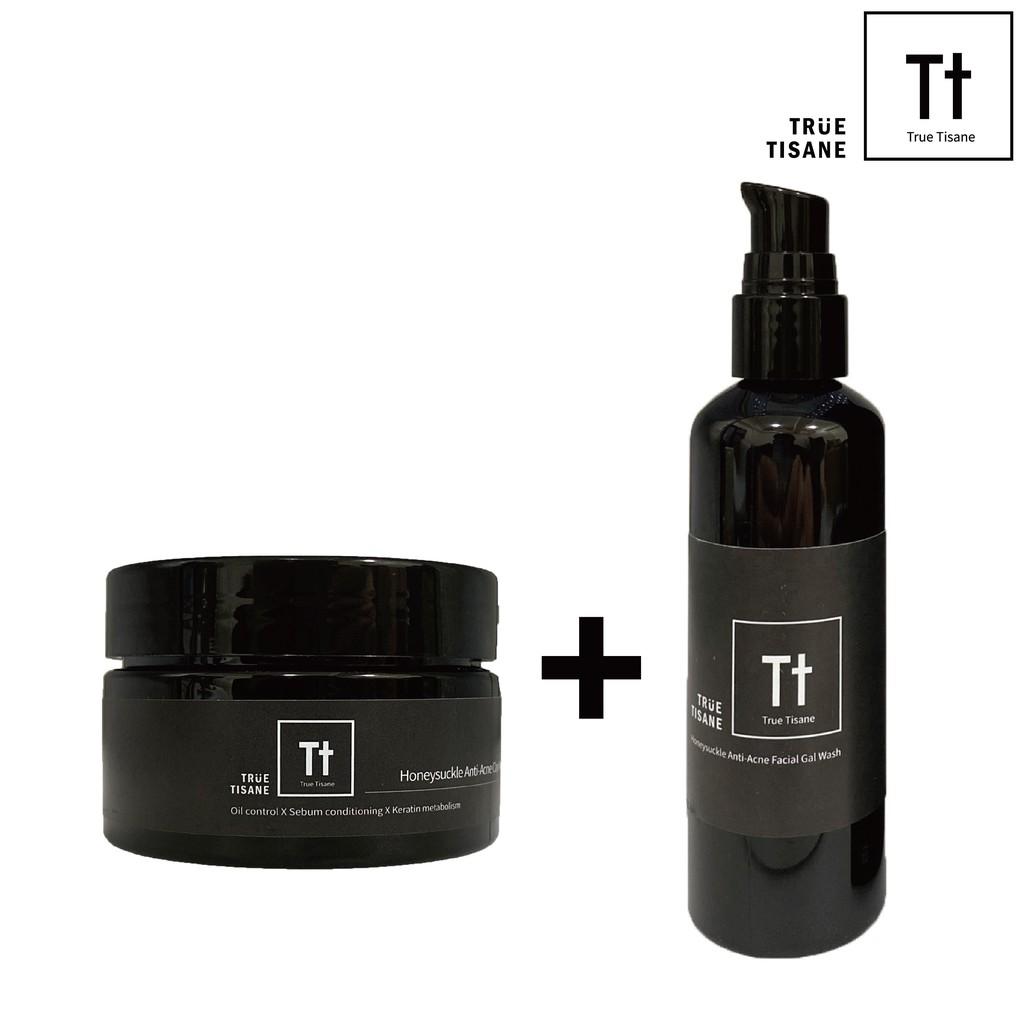 【TRUE TISANE】金銀花淨化毛孔潔面凝露+金銀花控油火山泥膜