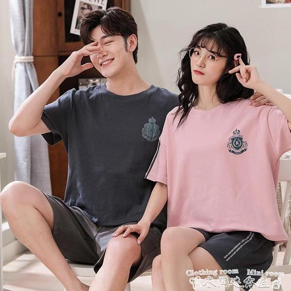 短袖睡衣情侶睡衣女夏季短袖純棉薄款男士大碼家居服韓版可愛夏天兩件套裝 衣間迷你屋