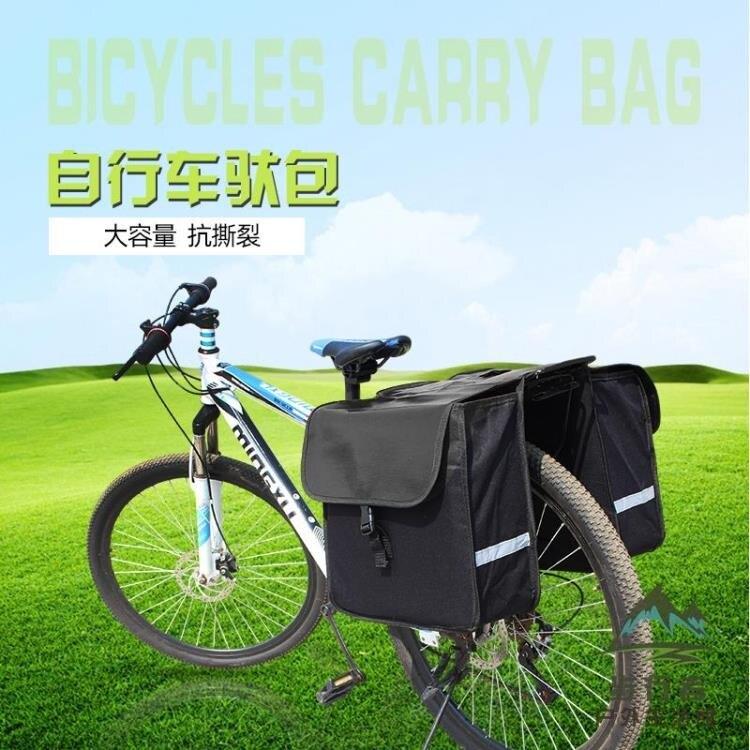 腳踏車包尾包后馱包駝包車架包后架包騎行包