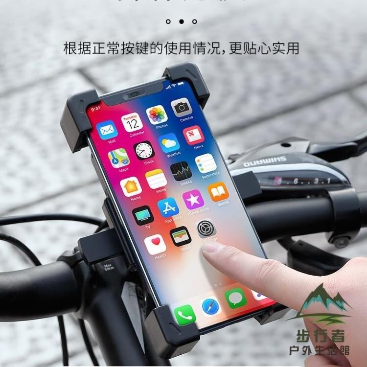 送外賣手機架導航支架機車自行車電瓶車手機機支架