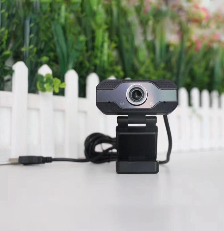 視訊攝影機攝像頭直播網紅主播攝像機會議高清聊天音訊免驅電腦