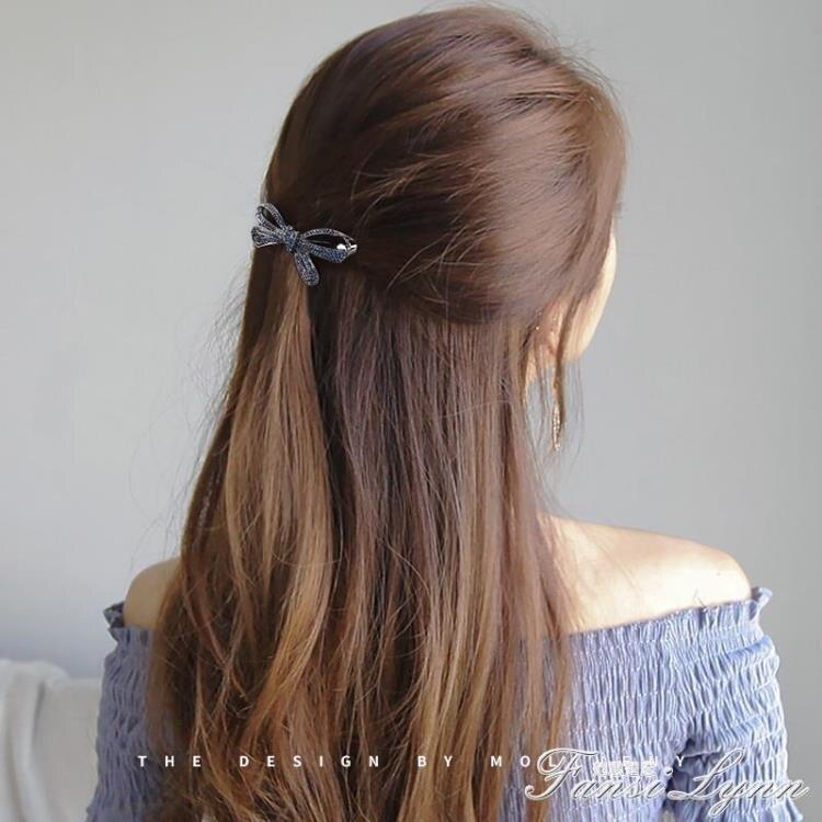 韓國ins 髮夾后腦勺一字彈簧夾網紅簡約復古夾子頭飾髮夾髮飾頂夾 果果輕時尚