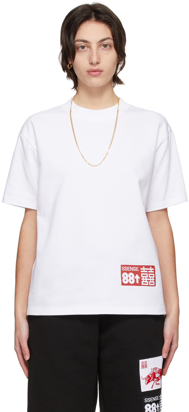"SSENSE WORKS SSENSE 独家发售 88rising 系列白色""Double Happiness""有机棉 T 恤"