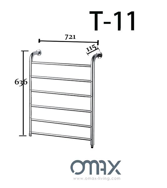 電熱毛巾架/加熱毛巾桿 T-11 寬度72公分 6橫桿