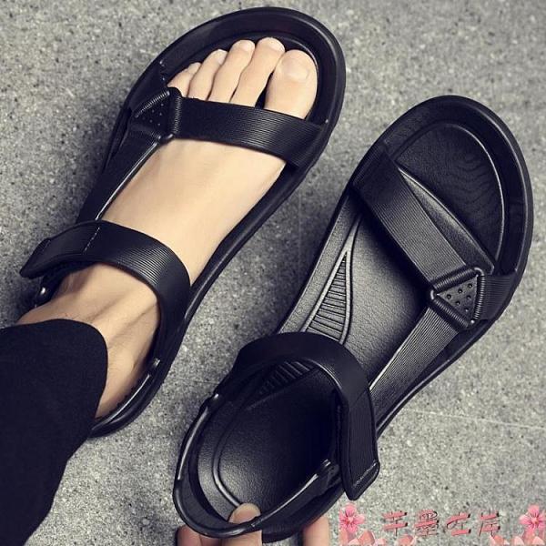 涼鞋夏季男士涼鞋2021新款涼拖鞋韓版潮流防滑軟底百搭運動休閒沙灘鞋 芊墨左岸