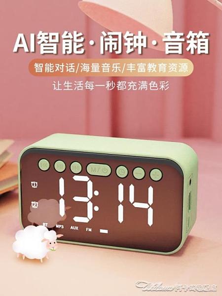 AI大音量鬧鐘學生用智能電子鐘靜音床頭臥室兒童創意多功能時鐘 啊卡娜