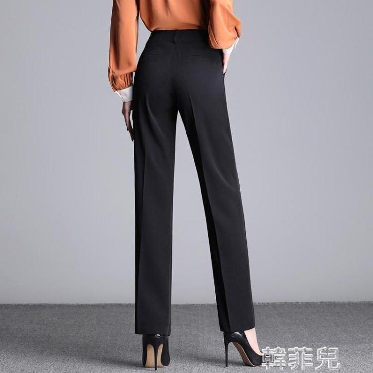 西裝褲 黑色工作褲女士西裝褲女垂墜感直筒寬鬆西【韓尚優品】