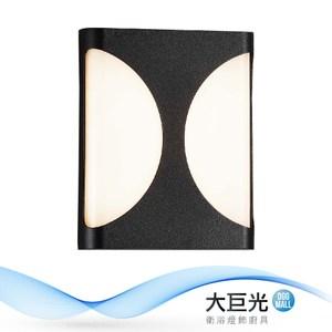 【大巨光】簡約風-附LED 12W單燈壁燈-小(ME-4644)