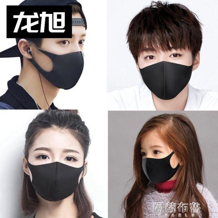 口罩 運動柔軟遮面旅行口罩女防塵透氣可清洗口鼻【韓尚優品】