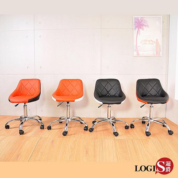 LOGIS 愛麗絲升降工作椅 化妝椅 美髮椅 電腦椅 【LOG-173RC#18】