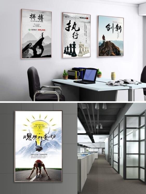 1000片拼圖框鋁合金畫框窄邊掛墻裝裱海報框