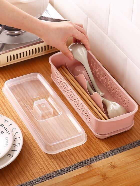 餐具收納盒 帶蓋防塵分格筷子盒餐具勺子收納盒家用廚房塑料瀝水筷子筒